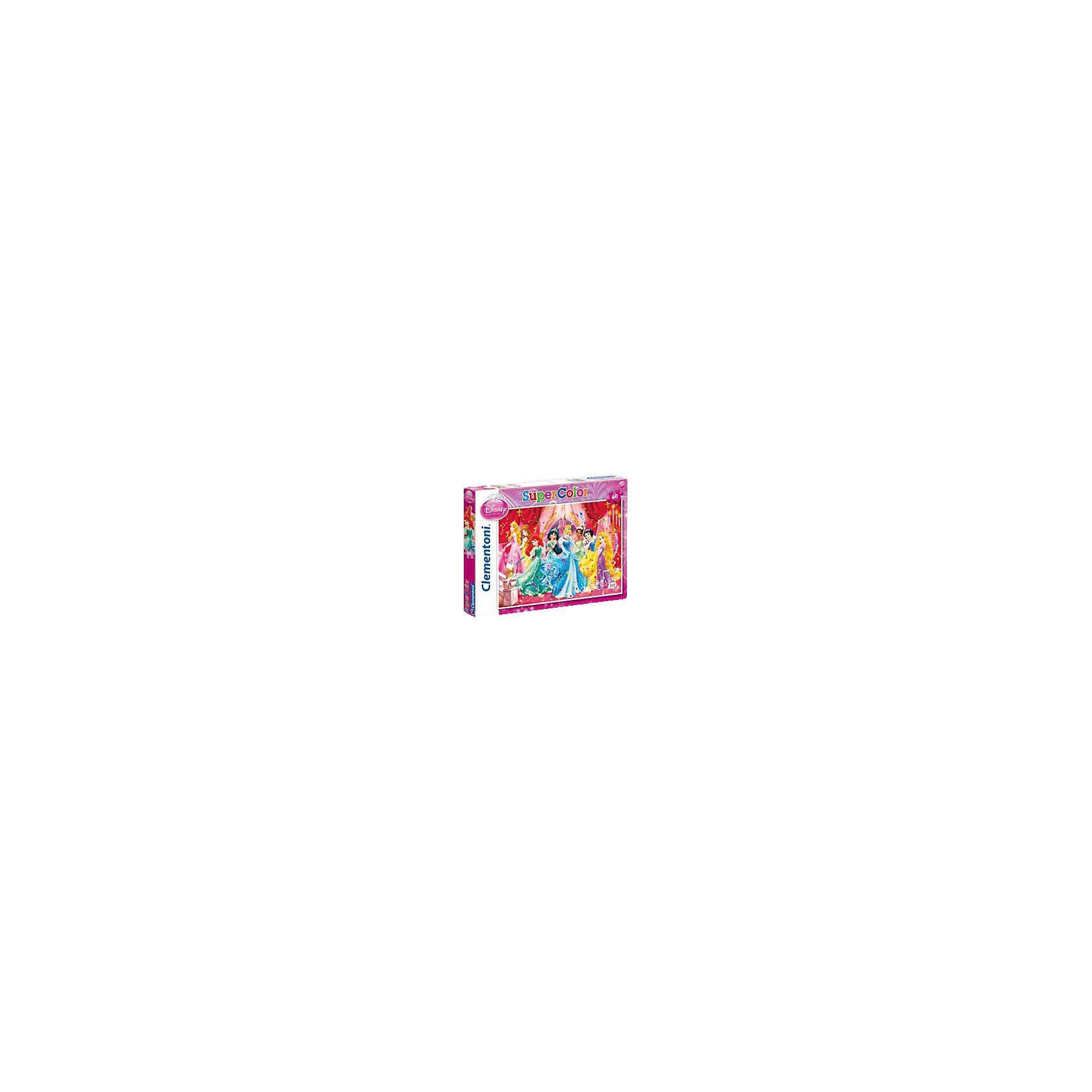 Clementoni Puzzle 250 Teile - Princess: the Dance