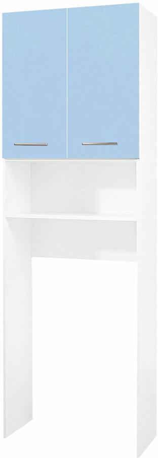 Blaue Badmöbel badmöbel in blau kaufen otto
