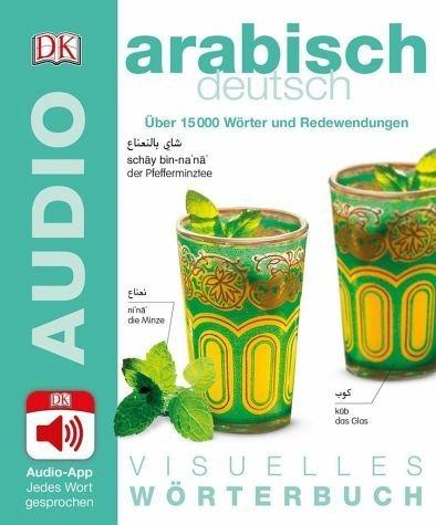 Broschiertes Buch »Visuelles Wörterbuch Arabisch Deutsch«