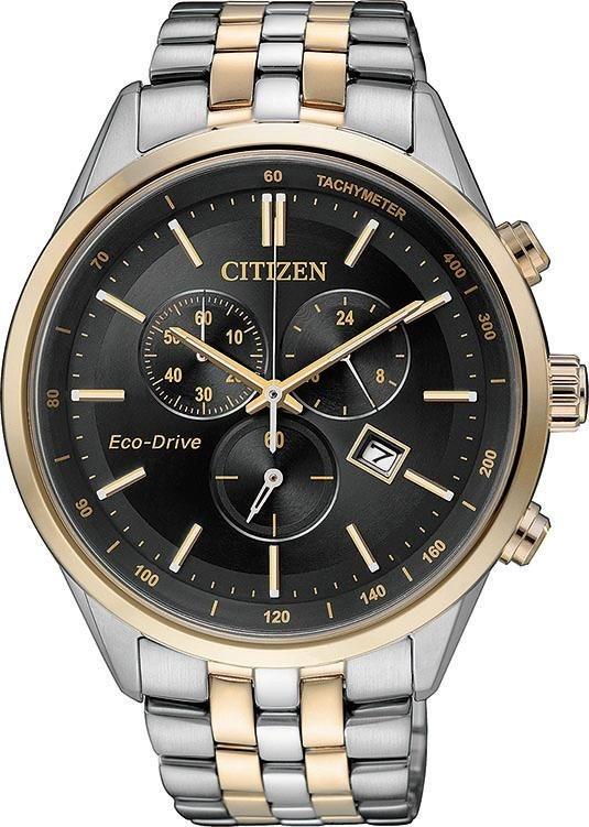 Citizen Chronograph »AT2146-59E« in silberfarben-goldfarben