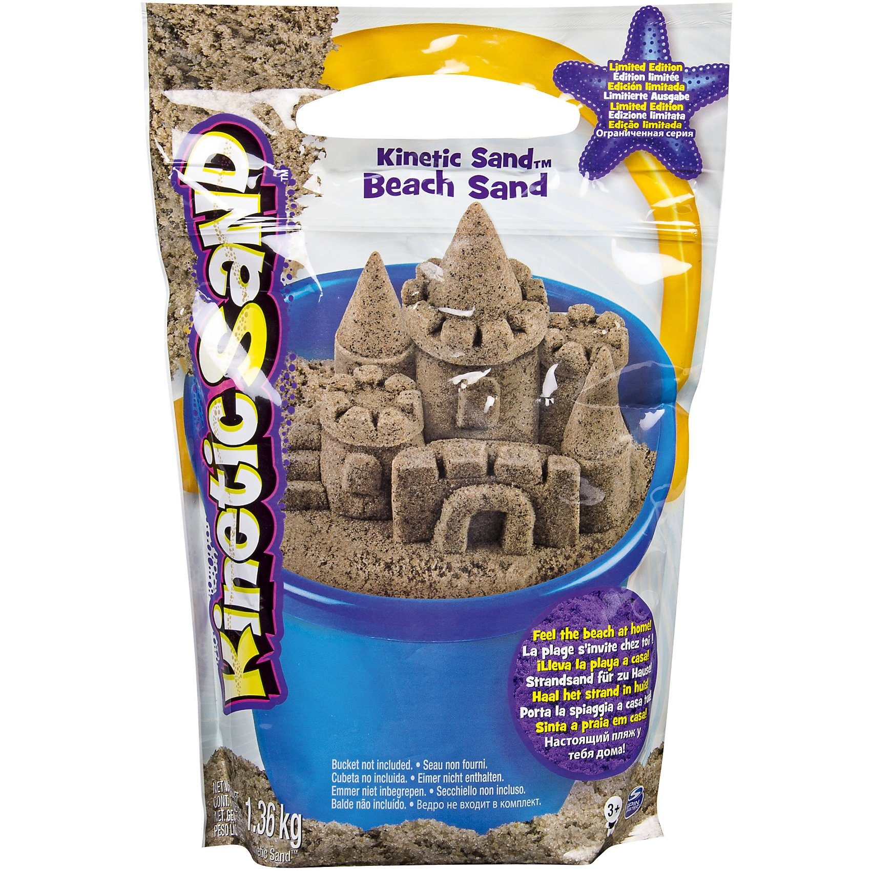 Spin Master Kinetic Sand Limited Edition Beach Sand