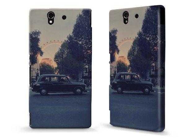 caseable Premium Sony Xperia Z Hülle / Designer Hardcase mit Motiv