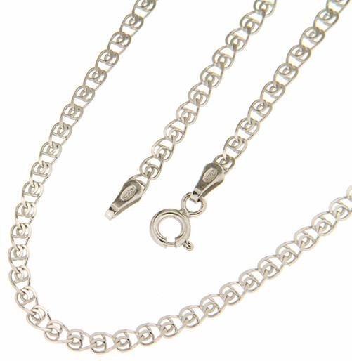 Firetti Silberkette in Silber 925-silberfarben