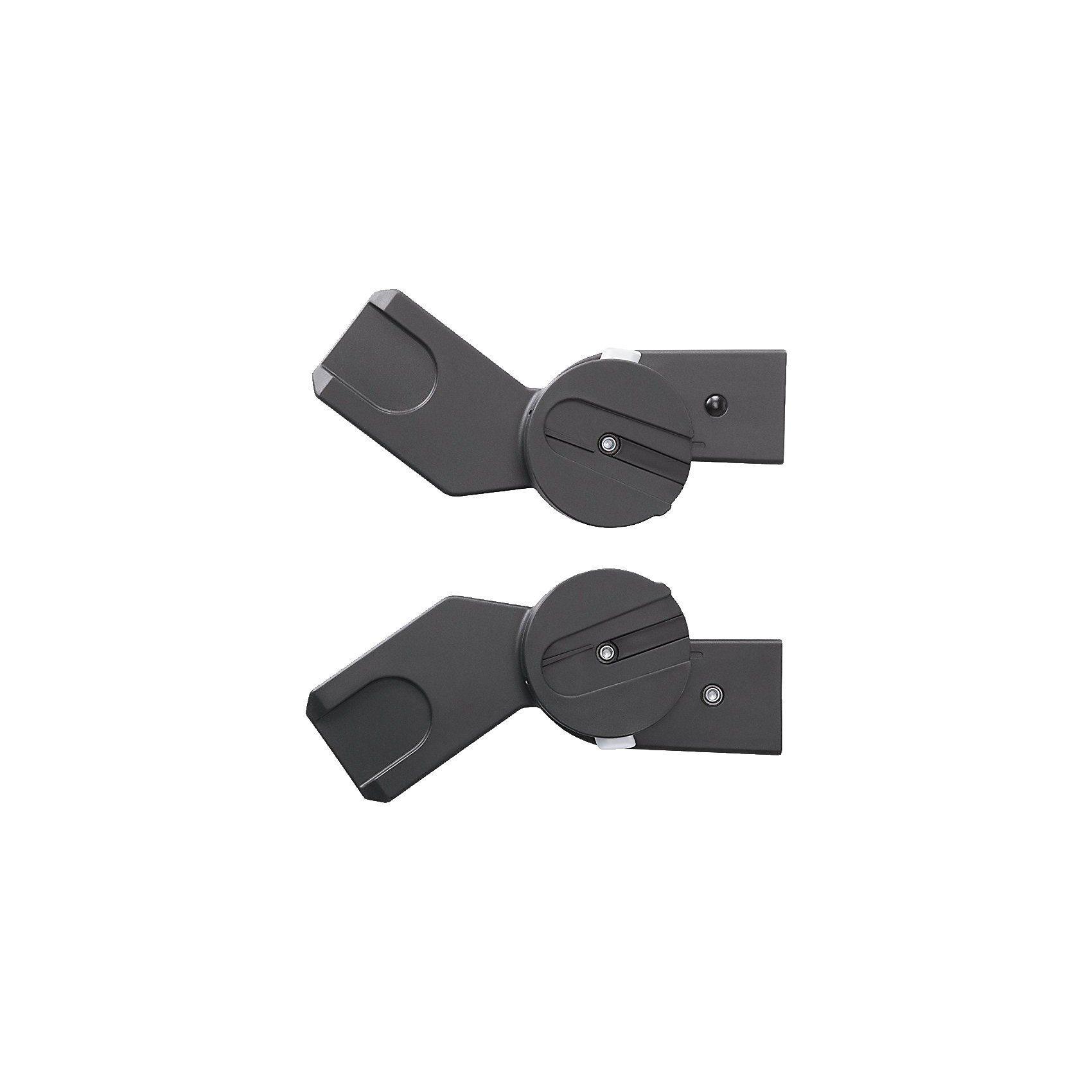 Cybex Adapter für Kinderwagenaufsatz M und Babyschale Aton
