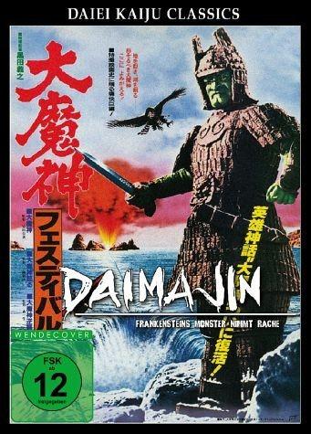 DVD »Daimajin - Frankensteins Monster nimmt Rache«