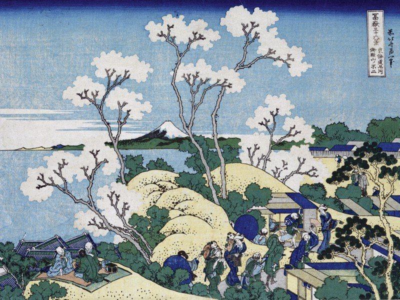 Artland Poster oder Leinwandbild »Landschaften Asien Graphische Kunst Blau« in Blau