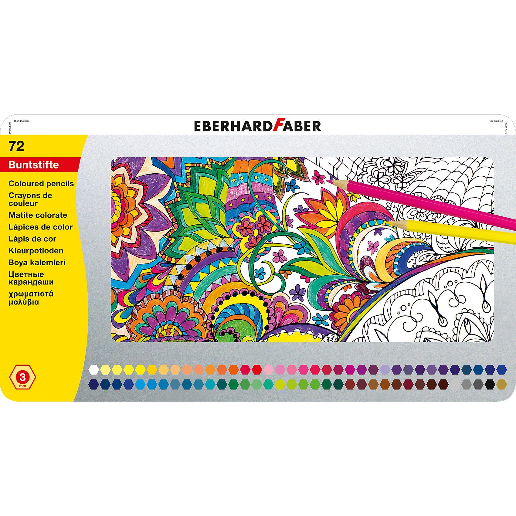 Eberhard Faber Buntstifte im Metalletui, 72 Farben
