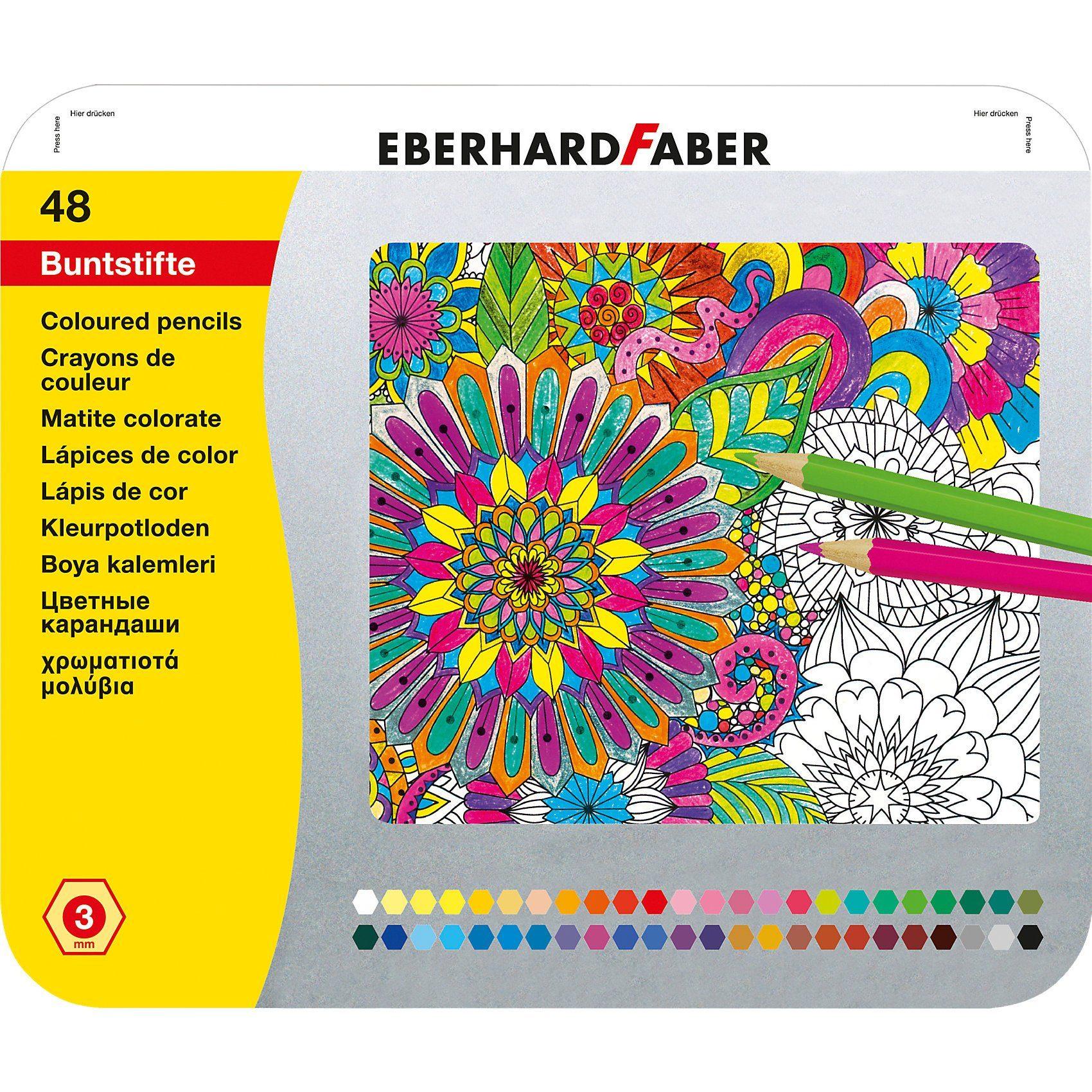 Eberhard Faber Buntstifte im Metalletui, 48 Farben