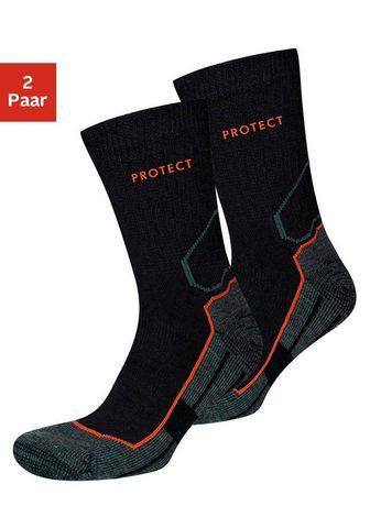 SYMPATICO Kojinės Protect (2 poros)