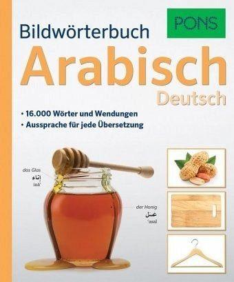 Broschiertes Buch »PONS Bildwörterbuch Arabisch«