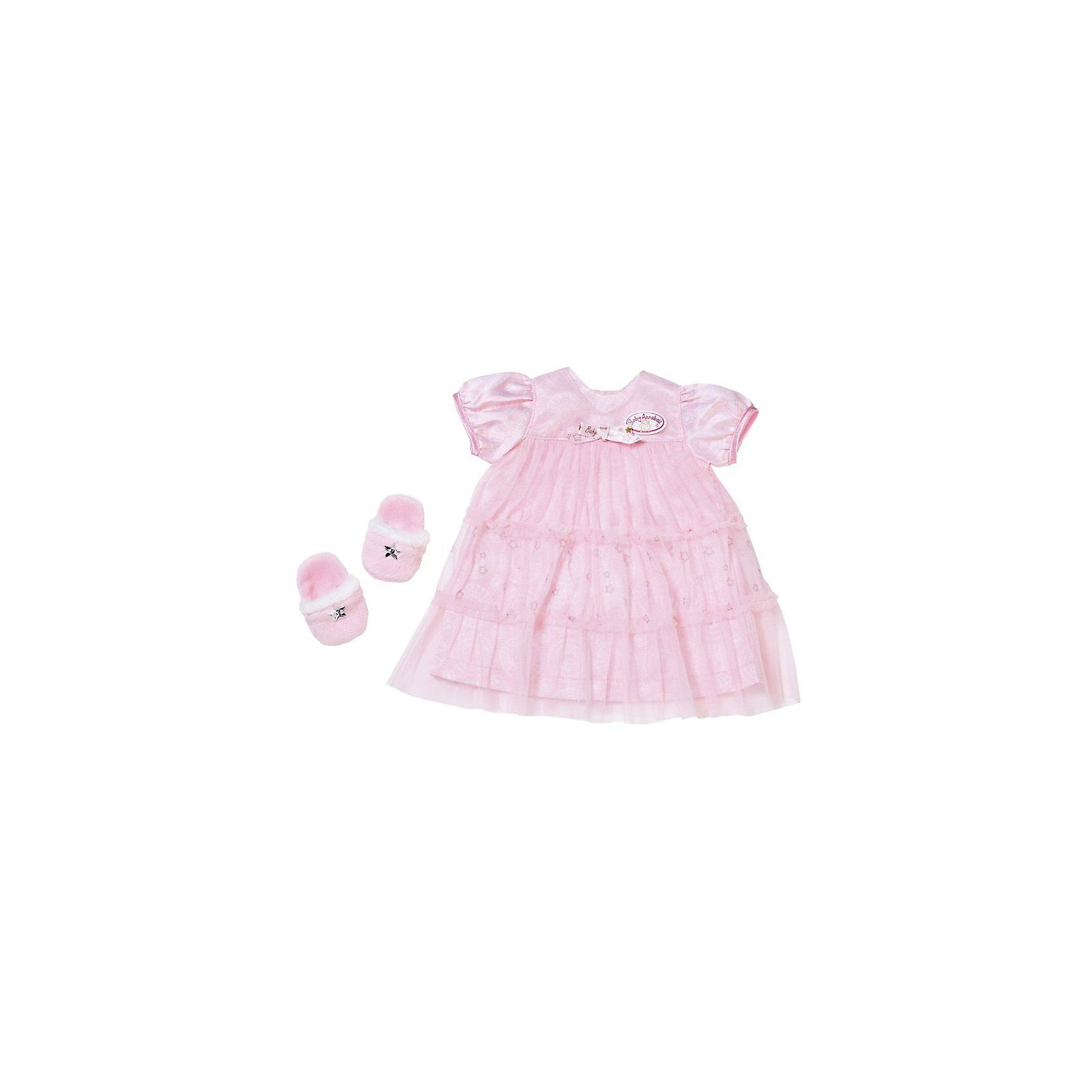 Zapf Creation Baby Annabell® Sweet Dreams Set Puppenkleidung, 46 cm