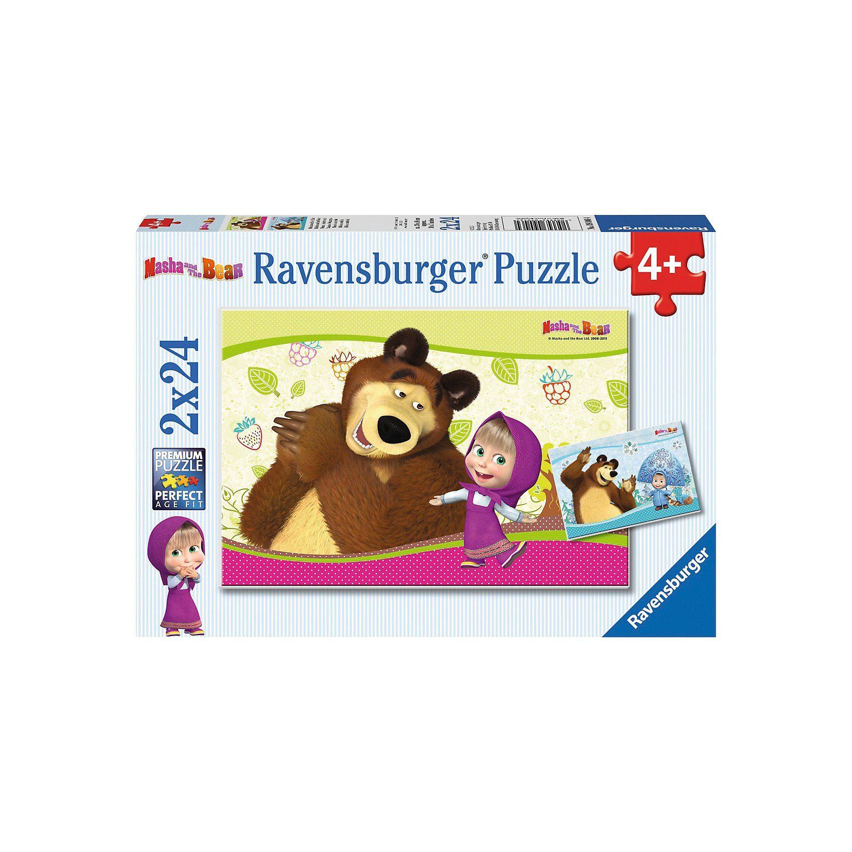 Ravensburger Puzzleset 2 x 24 Teile Mascha und der Bär