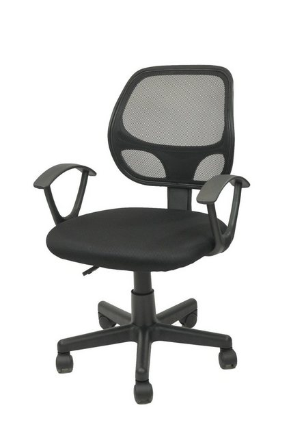 Bürostühle - HTI Living Drehstuhl »Amelie« » schwarz  - Onlineshop OTTO