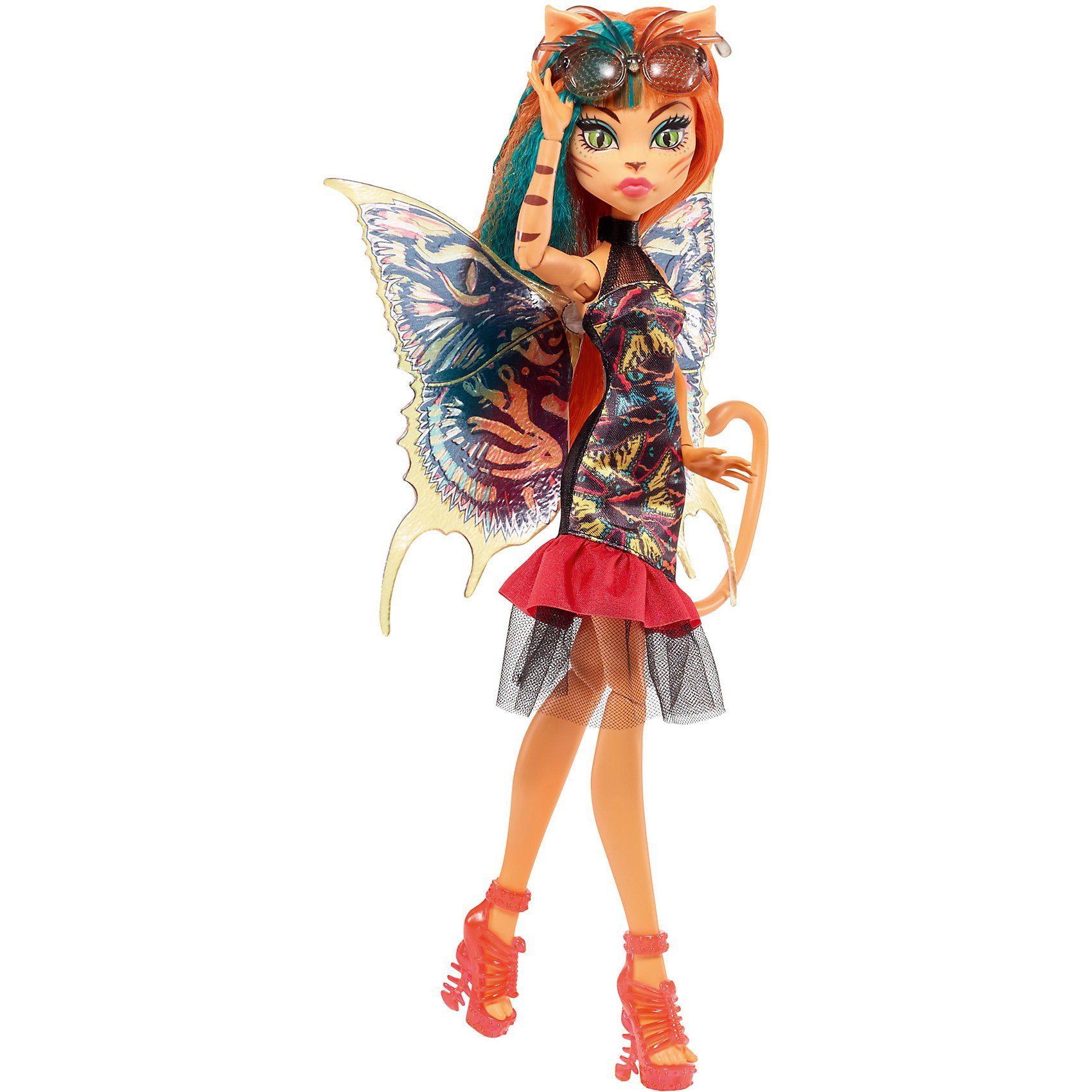 Mattel® Monster High Garten-Monsterfreundinnen Torelai Stripe
