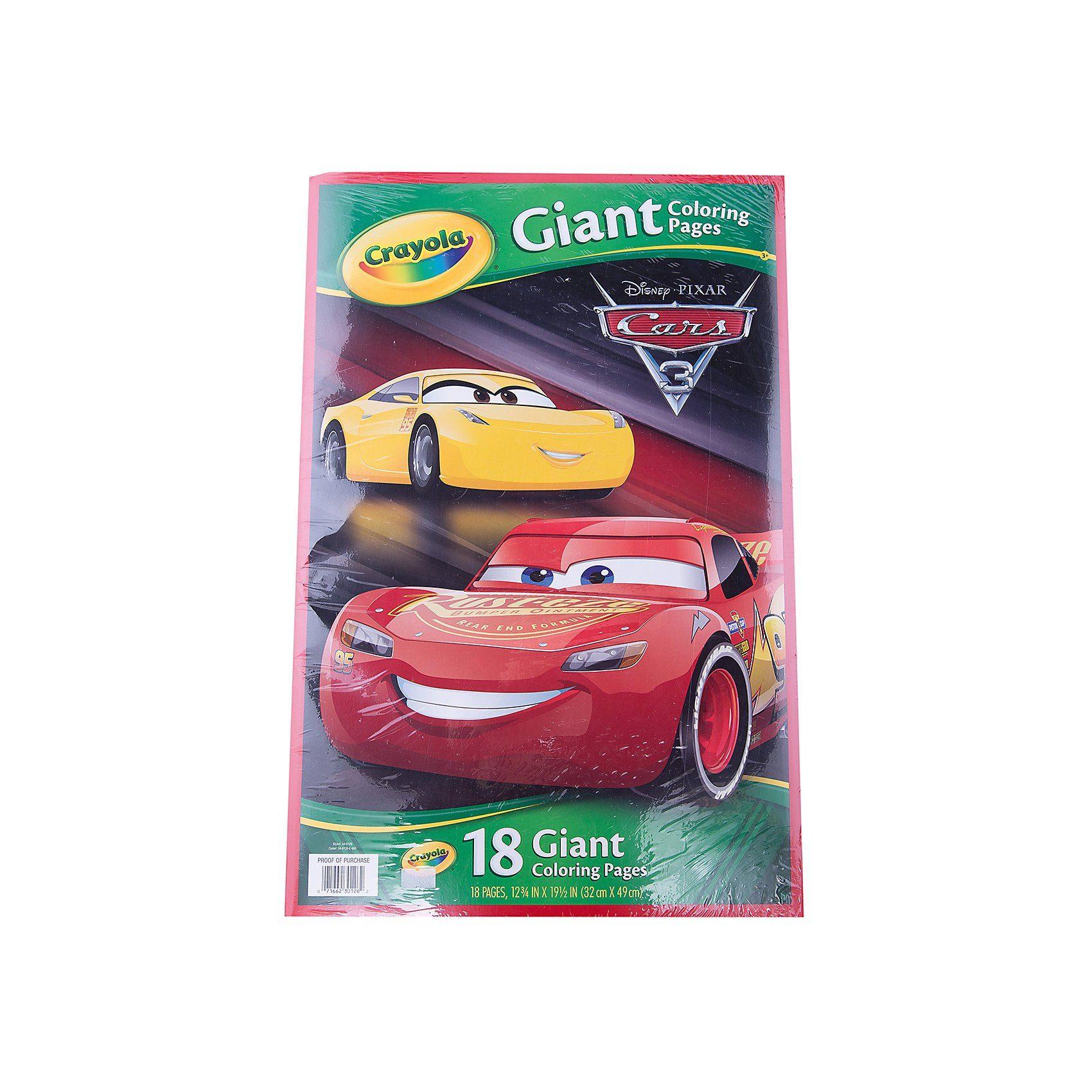 Crayola® Cars 3 - XXL Ausmalblätter