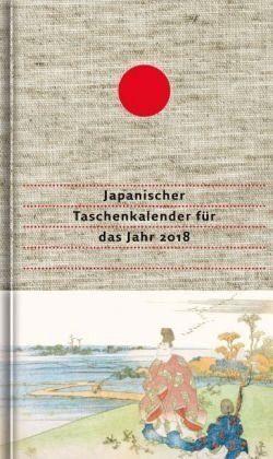 Buch mit Leinen-Einband »Japanischer Taschenkalender für das Jahr 2018«