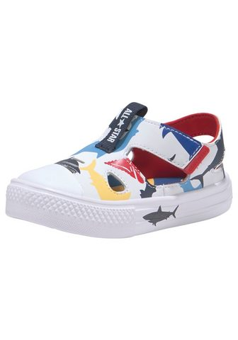 Converse »Kinder CHUCK TAYLOR ALL STAR SUPERPLA...