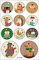 Folia Sticker »Weihnachtszeit«, 44 Stück, Bild 3