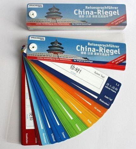 Allgemeine Handelsware »China-Riegel (Nonbook)«