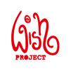 Wishproject®