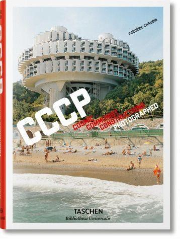Broschiertes Buch »Frédéric Chaubin. CCCP«