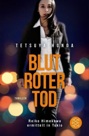 Broschiertes Buch »Blutroter Tod / Reiko Himekawa Bd.1«