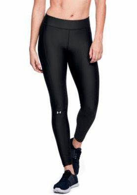 Under Armour® Funktionstights UA HG ARMOUR LEGGING