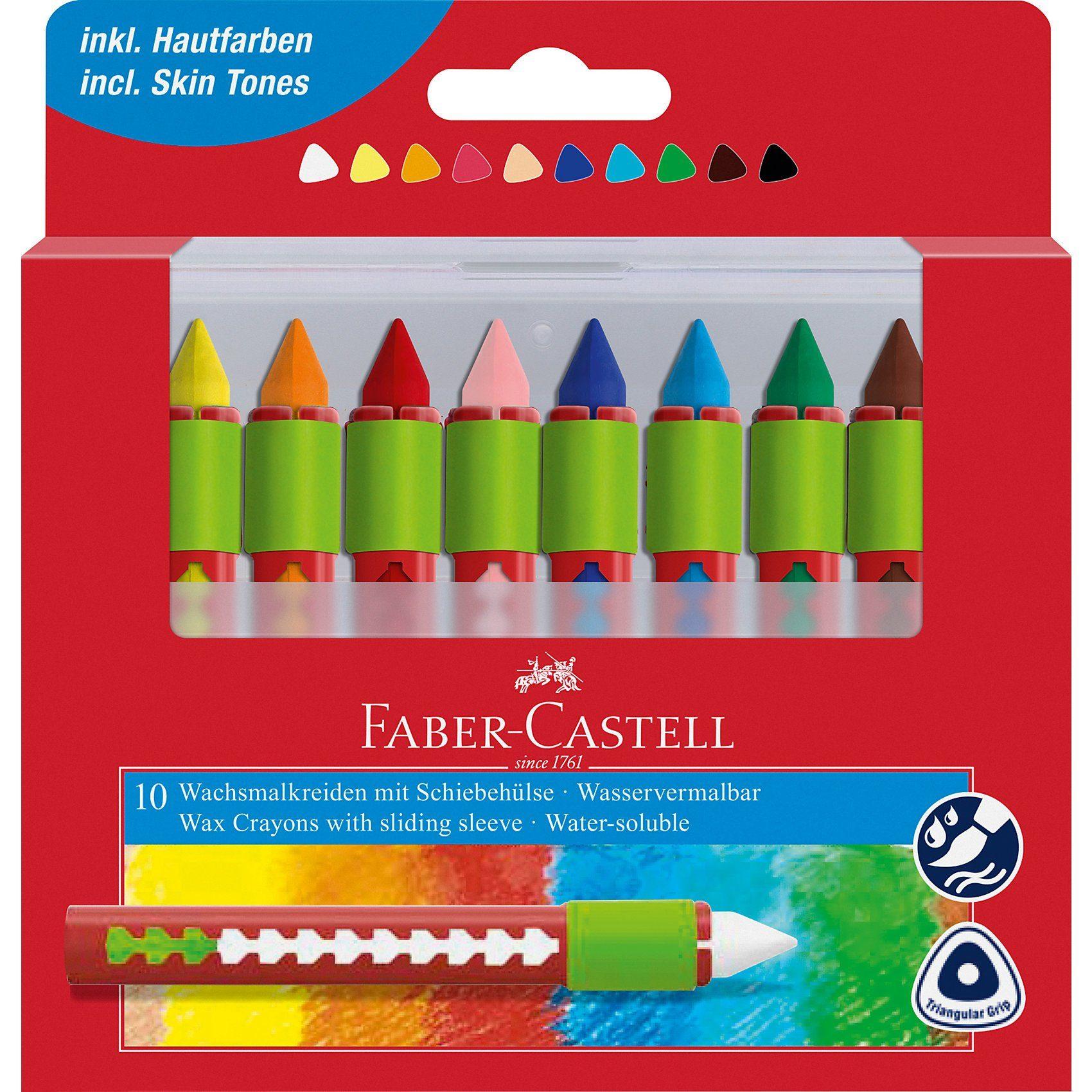 Faber-Castell Wachsmalkreiden wasservermalbar, 10 Farben
