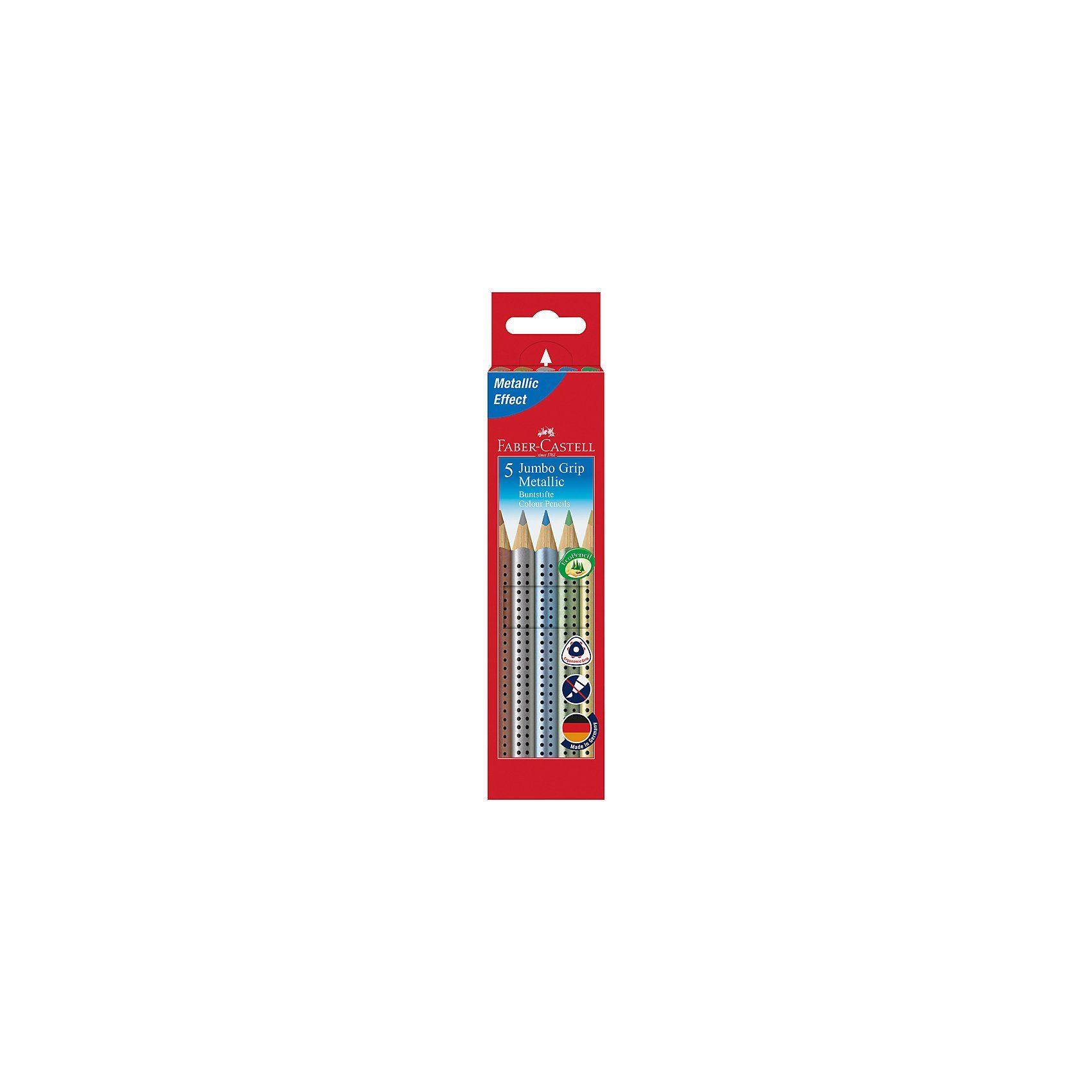Faber-Castell Buntstifte Jumbo Grip Metallic, 5 Farben