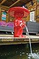 UBBINK Wasserspiel »BOY Mexicano VI«, BxTxH: 32,5x32,5x47 cm, rot, Bild 1