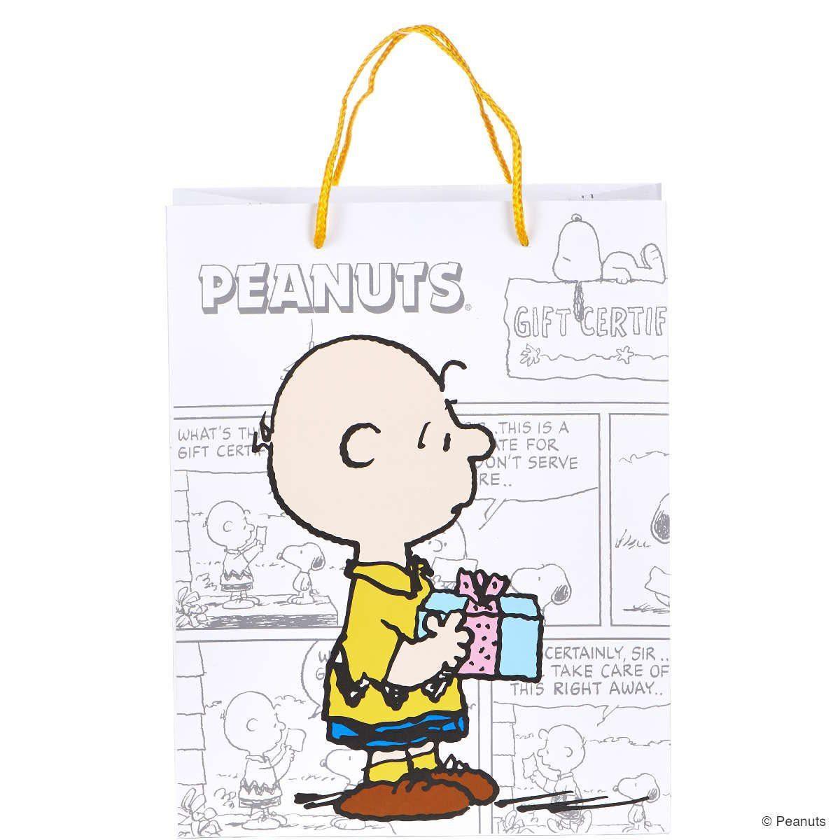 BUTLERS PEANUTS »Geschenktasche Charlie Brown«
