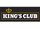 King's Club