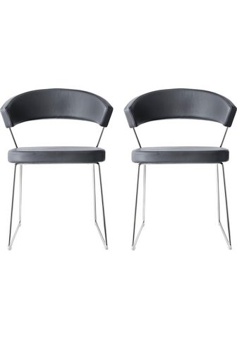 CONNUBIA BY CALLIGARIS 4-Fußstuhl »New York CB1022-LH«