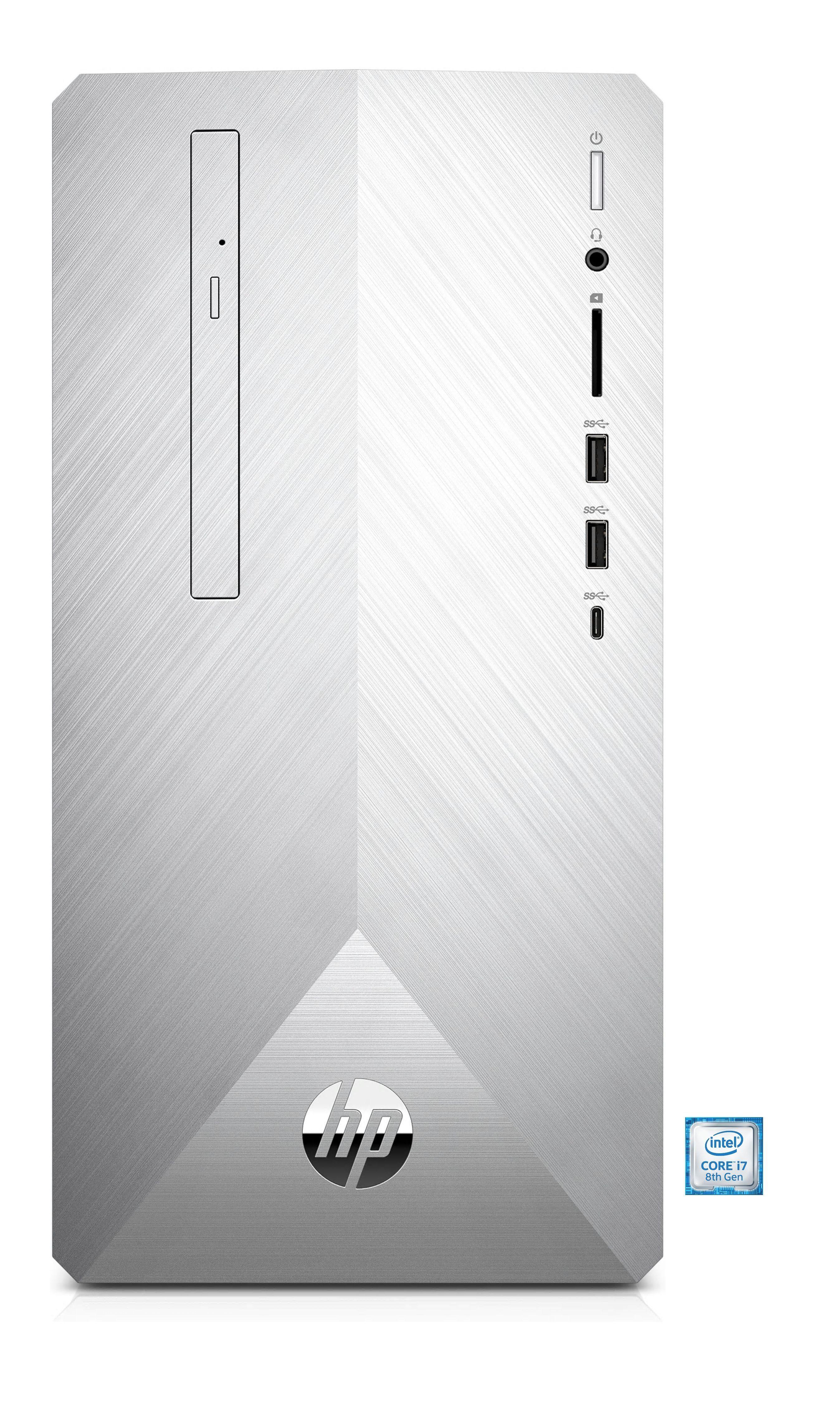 HP Pavilion 595-p0007ng Desktop PC »Intel Core i7, NVIDIA GT 1030,128 GB +1 TB, 16 GB«