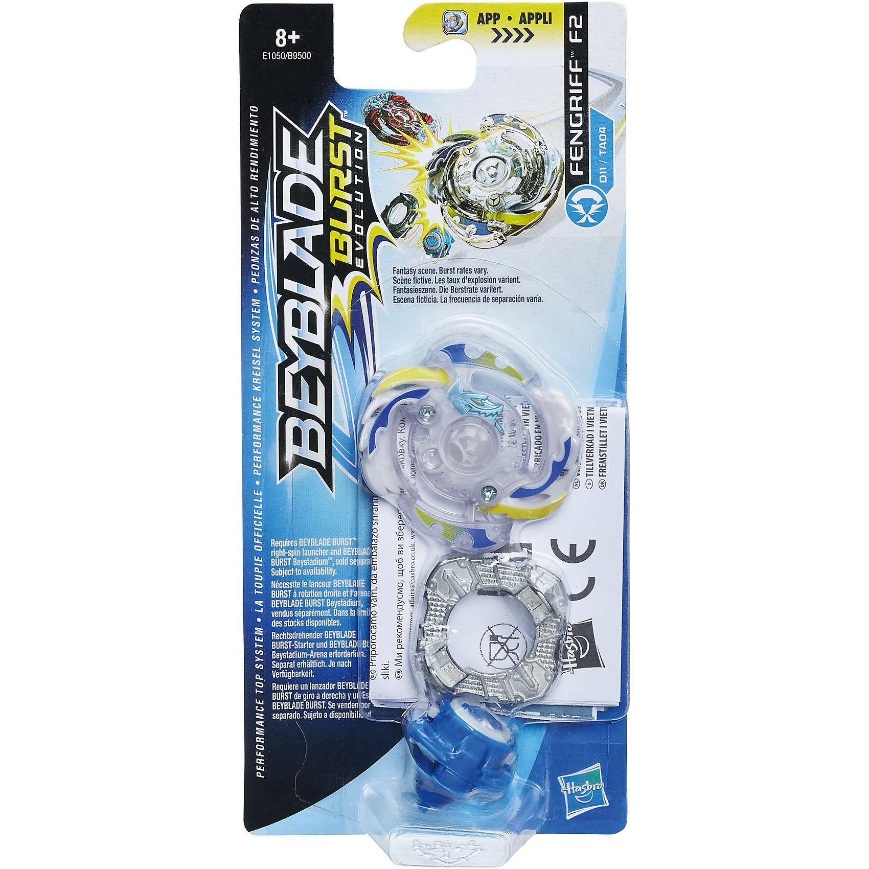 Hasbro Beyblade Burst Single Top Fengriff F2 RD
