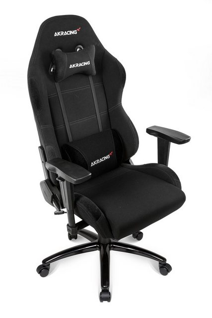 Bürostühle - AKRacing Gaming Stuhl Core EX WIDE »schwarz« » schwarz  - Onlineshop OTTO