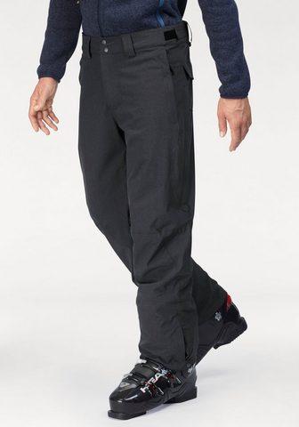 O'NEILL Брюки лыжные »CONSTRUCT брюки&la...