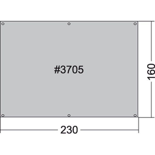 TATONKA® Zeltzubehör »Zeltunterlage 230x160cm«