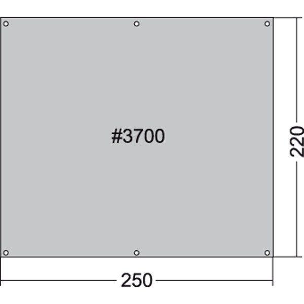 TATONKA® Zeltzubehör »Zeltunterlage 250x220cm«