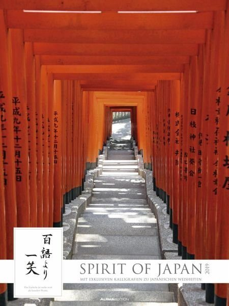 Kalender »Spirit of Japan 2019 - Bildkalender XXL«