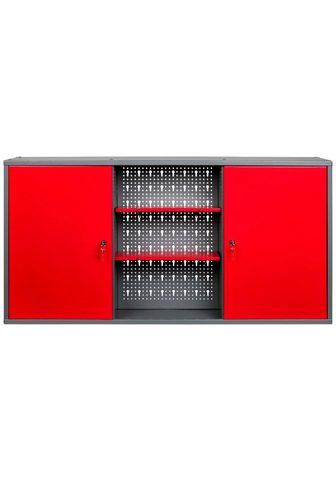 KREHER Шкафчик для инструментов (B/T/H): 120x...