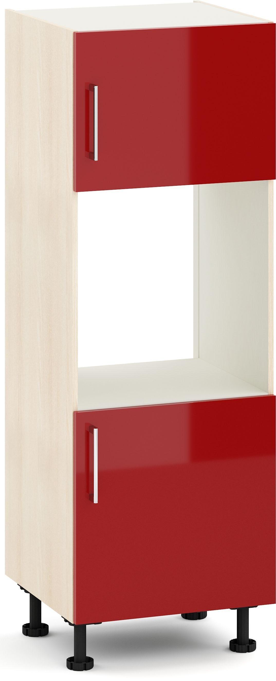set one by Musterring Backofenumbauschrank »Navaro« | Küche und Esszimmer > Küchenschränke > Umbauschränke | Weiß - White - Matt - Glanz | Nussbaum - Lack - Akazie - Holzwerkstoff - Mdf - Melamin | set one by Musterring