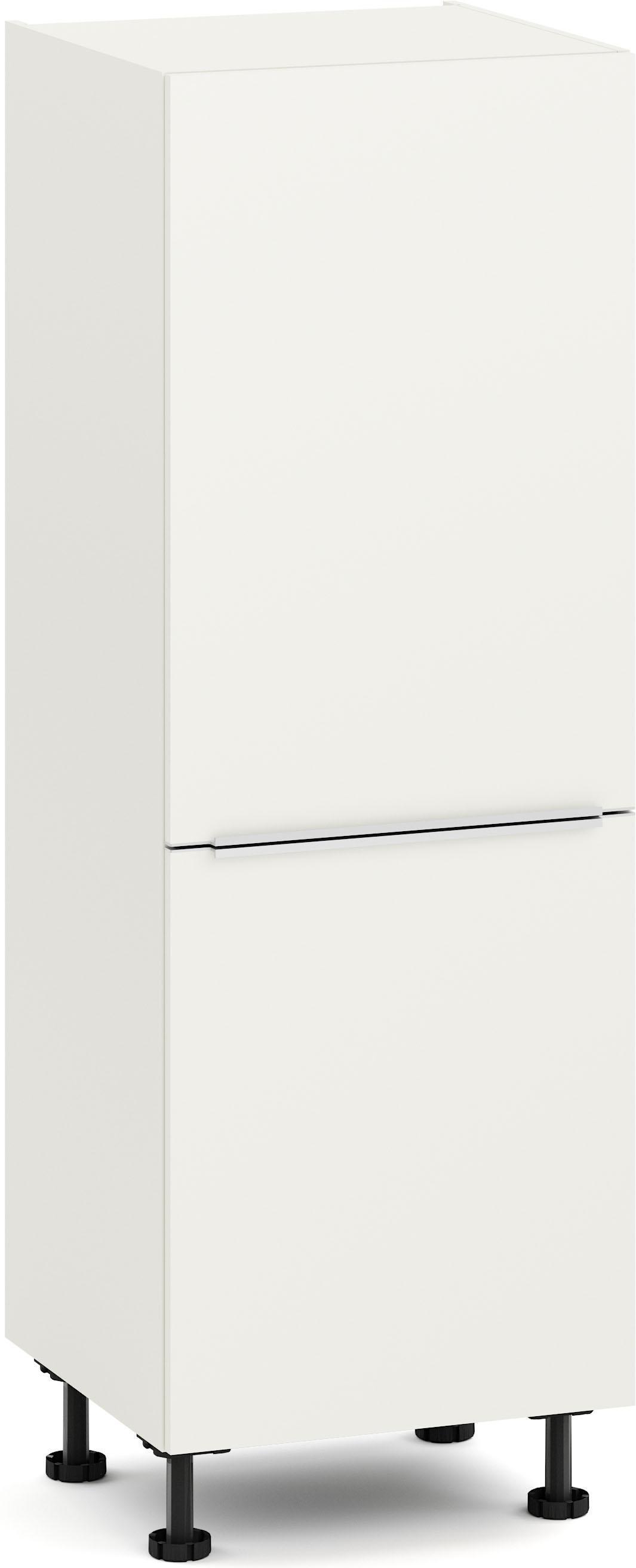 glanz-mdf Kühlschränke online kaufen | Möbel-Suchmaschine ...