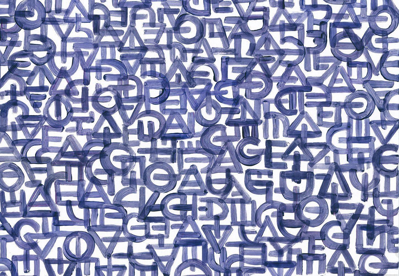 IDEALDECOR Fototapete »Kunst Grafik Abstrakt Blau«, BlueBack, 4 Bahnen, 368 x 254 cm