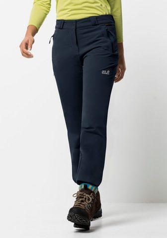 Термо-брюки »ACTIVATE THERMIC бр...