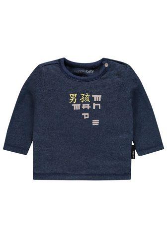 NOPPIES Marškinėliai ilgomis rankovėmis »Wasco...