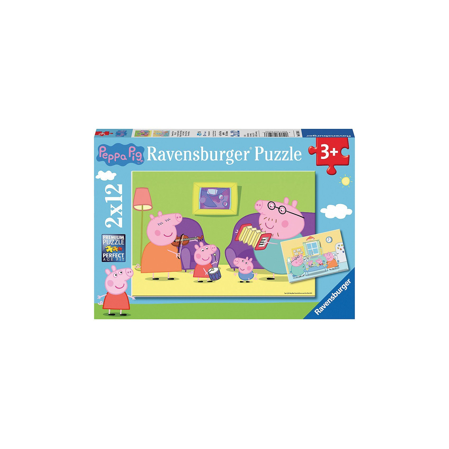 Ravensburger Peppa Pig: Zuhause bei Peppa 2x12 Teile