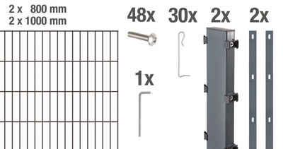 GAH Alberts Mauersystem »Gabionen-Grundset Step²«, (Set), anthrazit, 180 cm hoch, 2m, zum Einbetonieren