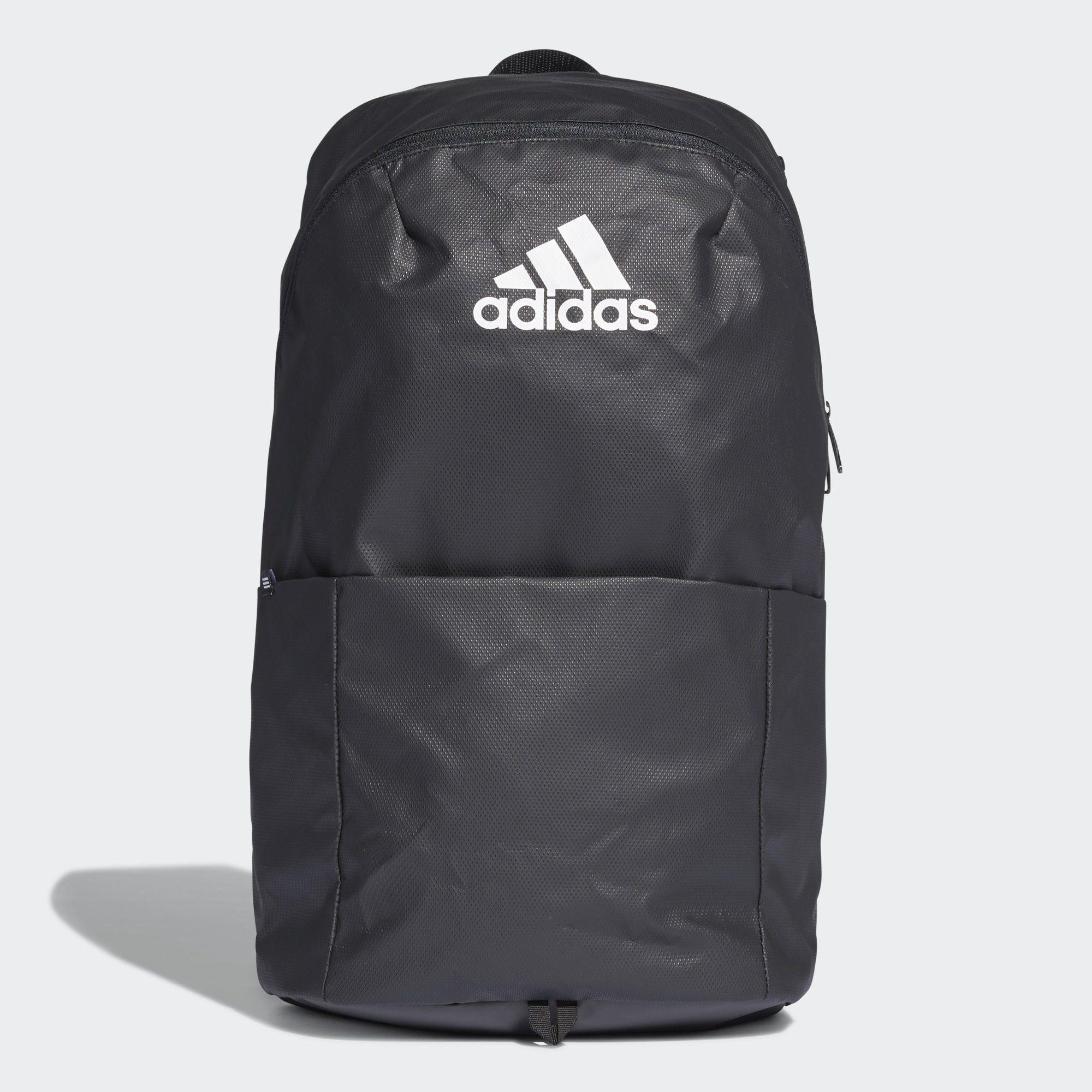 adidas Performance Daypack »Training ID Rucksack«