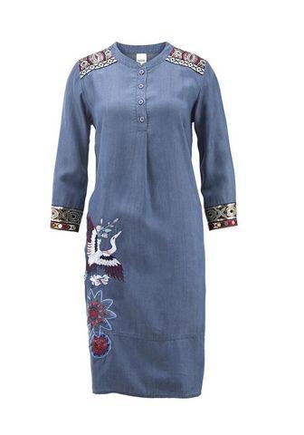 HEINE CASUAL платье джинсовое с effektvollen...